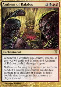 Anthem of Rakdos Magic Card