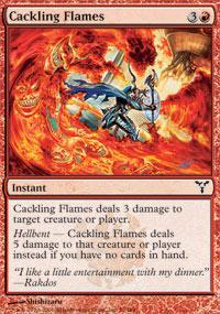 Cackling Flames Magic Card