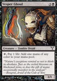 Vesper Ghoul Magic Card