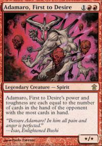Adamaro, First to Desire Magic Card