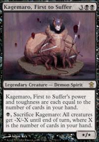 Kagemaro, First to Suffer Magic Card