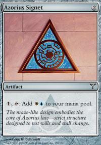 Azorius Signet Magic Card