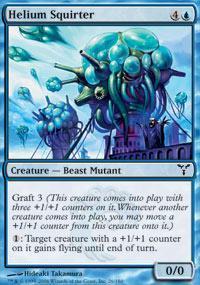 Helium Squirter Magic Card
