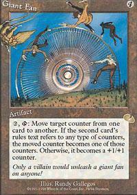 Giant Fan Magic Card