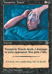 Vampiric Touch Magic Card