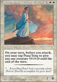 Pang Tong, Young Phoenix Magic Card