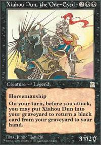 Xiahou Dun, the One-Eyed Magic Card