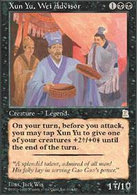 Xun Yu, Wei Advisor Magic Card