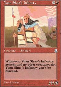 Yuan Shao's Infantry Magic Card