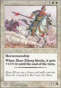 Zhao Zilong, Tiger General Magic Card