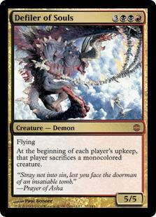 Defiler of Souls Magic Card