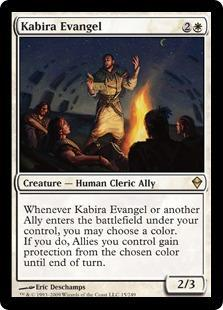 Kabira Evangel Magic Card