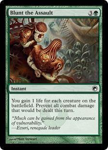 Blunt the Assault Magic Card