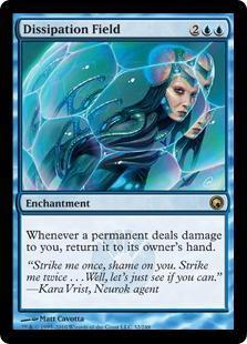 Dissipation Field Magic Card