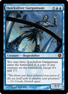 Quicksilver Gargantuan Magic Card