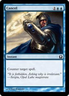 Cancel Magic Card