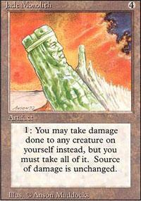 Jade Monolith Magic Card