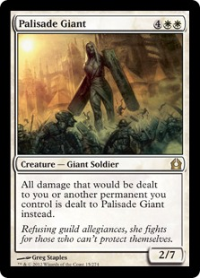 Palisade Giant Magic Card