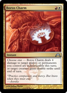 Boros Charm Magic Card