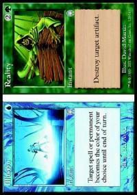 Illusion // Reality Magic Card
