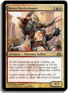 Boros Battleshaper Magic Card