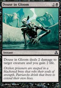 Douse in Gloom Magic Card