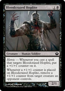 Bloodcrazed Hoplite Magic Card