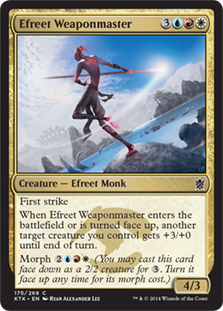 Efreet Weaponmaster Magic Card
