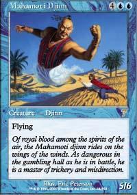 Mahamoti Djinn Magic Card