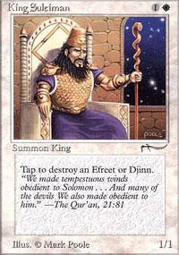 King Suleiman Magic Card