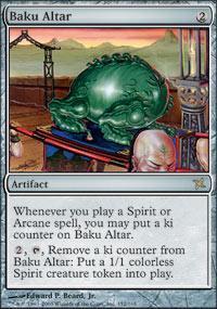 Baku Altar Magic Card