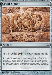 Gruul Signet Magic Card
