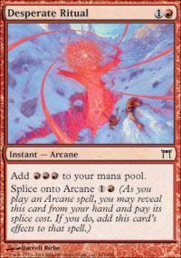 Desperate Ritual Magic Card