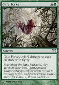Gale Force Magic Card