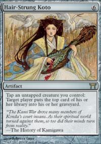 Hair-Strung Koto Magic Card