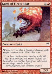 Kami of Fire's Roar Magic Card