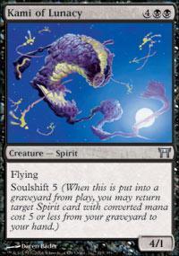 Kami of Lunacy Magic Card