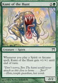 Kami of the Hunt Magic Card