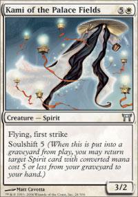 Kami of the Palace Fields Magic Card