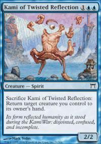 Kami of Twisted Reflection Magic Card