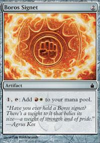 Boros Signet Magic Card