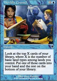 Worldly Counsel Magic Card