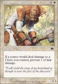 Daunting Defender Magic Card