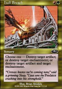 Hull Breach Magic Card